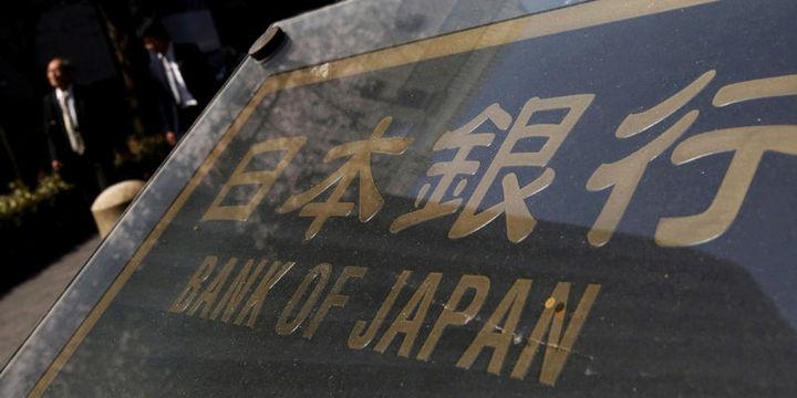 Japonya Merkez Bankası politikasını yeniden şekillendirdi