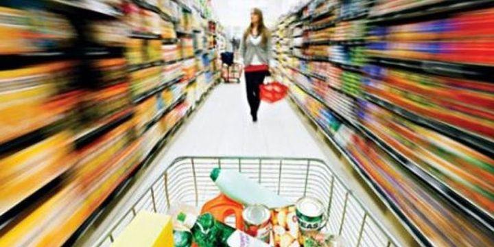 Tüketici güveni Eylül'de 74.3 oldu