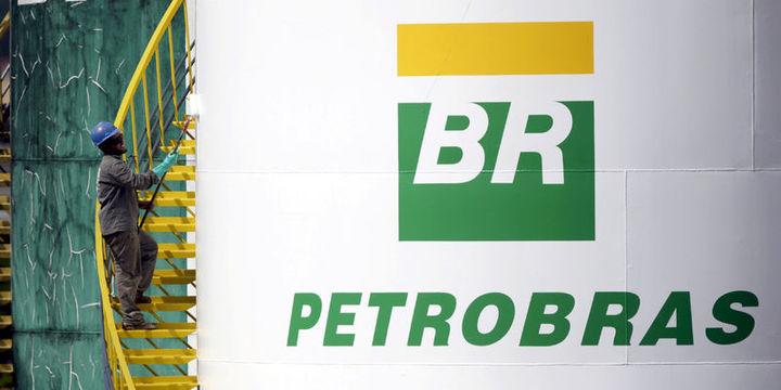Brezilyalı Petrobras