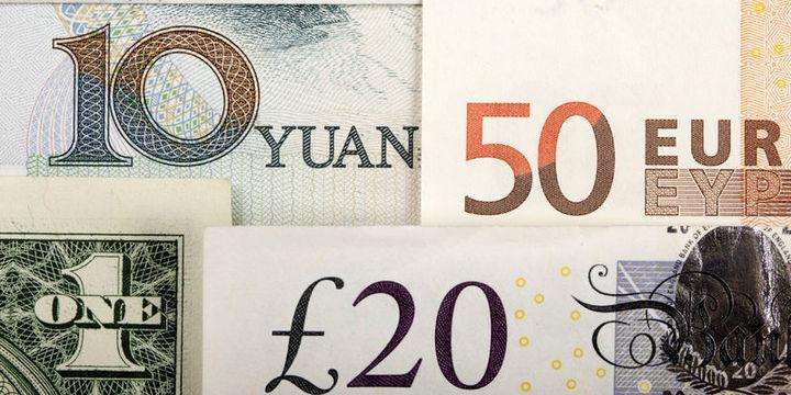 AMB ve Çin Merkez Bankası, döviz takası anlaşmasını uzattı