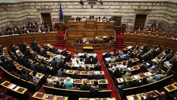 Yunanistan yeni kemer sıkma önlemlerini onayladı