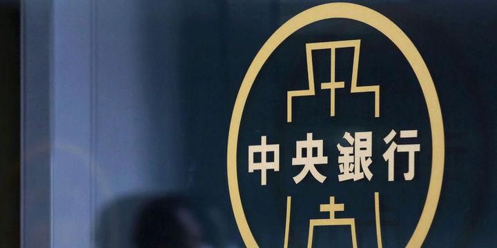 Tayvan MB faiz değişikliğine gitmedi