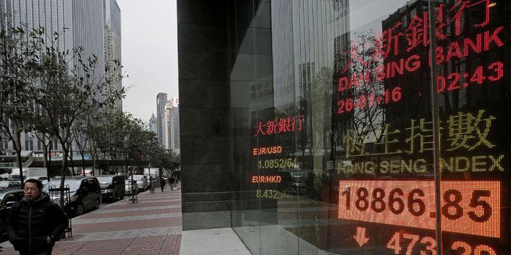 """Asya hisseleri """"bankalar"""" ile düştü"""