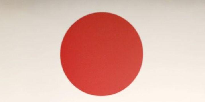 Japonya'da çekirdek enflasyon Ağustos'ta yüzde 0.5 geriledi