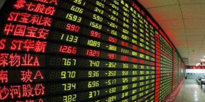 """Japonya hisseleri """"Deutsche Bank"""" korkusuyla düştü"""