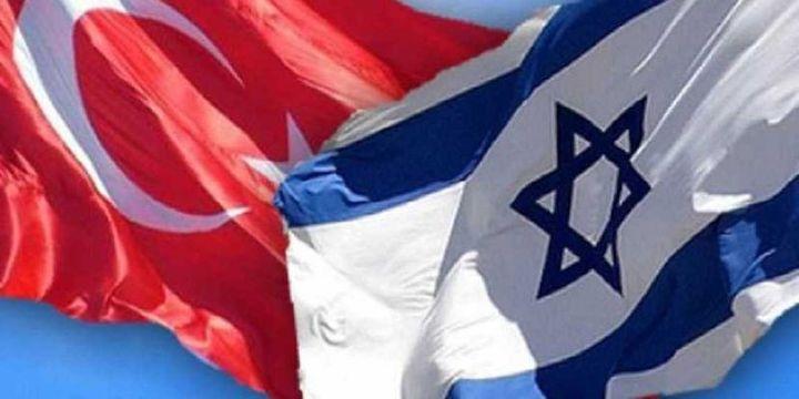 İsrail 20 milyon dolarlık tazminatı yatırdı