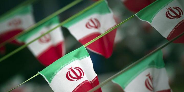 ABD'den İran bankalarına yaptırımların kaldırılmasına destek