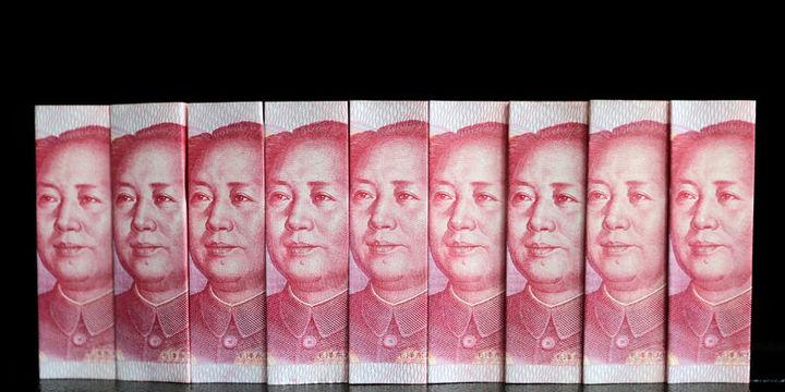 """""""Rezerv para yuan"""" Çin"""