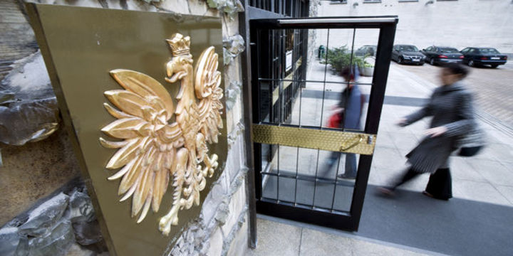 Polonya Merkez Bankası politika faizini değiştirmedi