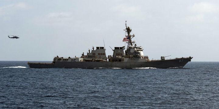 ABD savaş gemisine Yemen