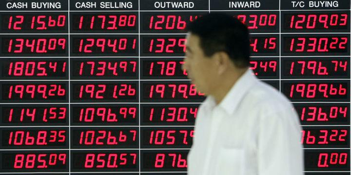 """G. Kore Wonu """"Fed"""" ardından 6 haftanın düşüğüne geriledi"""