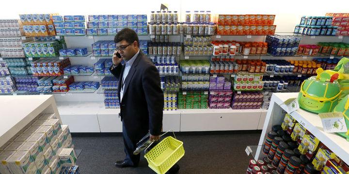 ABD'de Michigan Tüketici Güveni Ekim'de geriledi