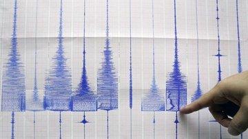Karadeniz'de 4,8 büyüklüğünde deprem