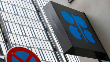"""OPEC """"arz sınırlaması"""" ile önemli üreticilerin yardımına ..."""