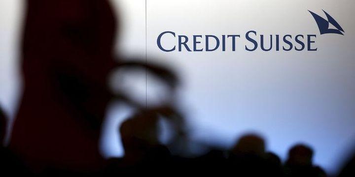 Credit Suisse'ye göre Türkiye'de bankacılığı zorlu bir yıl bekliyor
