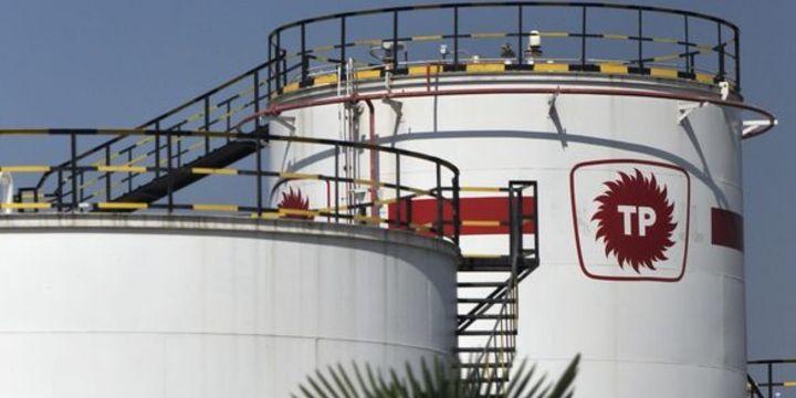 Türk Petrol özelleştirmesinde en yüksek teklif Zülfikarlar Holding