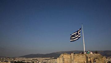 Yunanistan'a 2,8 milyar euro kredi