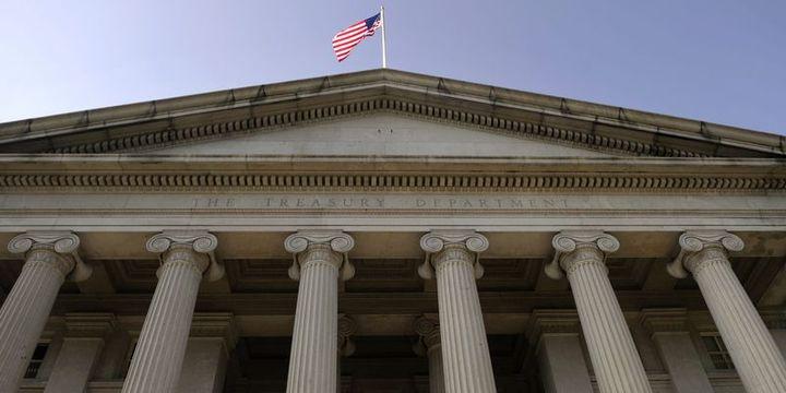 """ABD tahvilleri """"Fed"""" ve """"başkanlık yarışı"""" öncesi 2 yılın en sakin seyrini izliyor"""