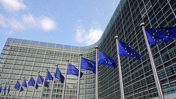 AB Komisyonu, Avrupa Birliği'nde ortak kurumlar vergisi d...