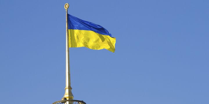 Ukrayna MB faizleri beklentinin üzerinde indirdi