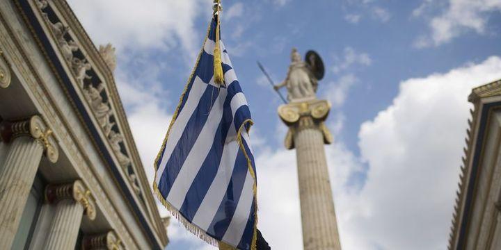 IMF/Rice: IMF Yunanistan kararını yıl sonuna kadar verebilir
