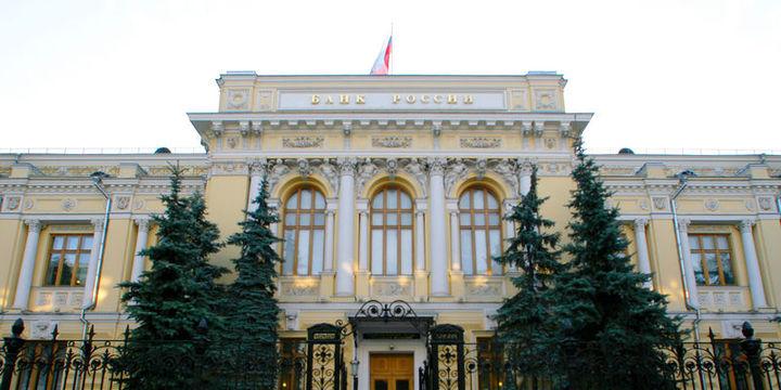 Rusya MB faizlerde değişikliğe gitmedi