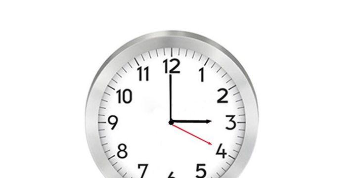 Dikkat! Saatleri geri almayın