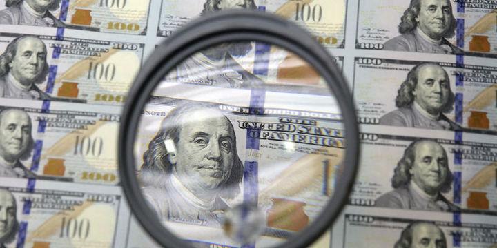 """""""Dolarda bu hafta Clinton soruşturması ve Fed takip edilecek"""""""