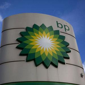 BP'NİN 3. ÇEYREK KARI YÜZDE 49 GERİLEDİ