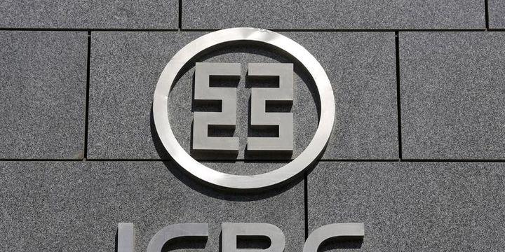 ICBC Turkey sermaye artırımına gidecek