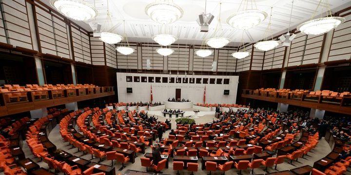 2017 yılı bütçe tasarısı, Plan ve Bütçe Komisyonu
