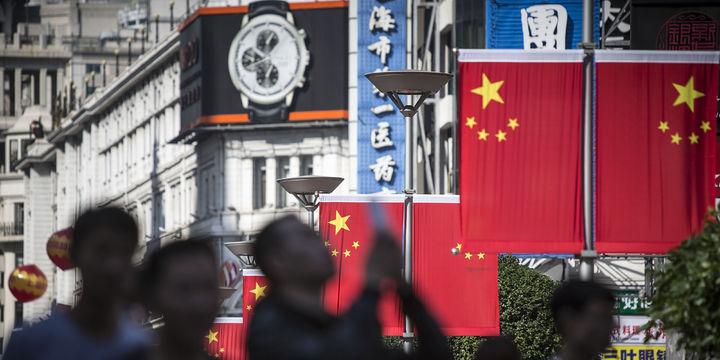 Çin/Lu: Çin ve ABD
