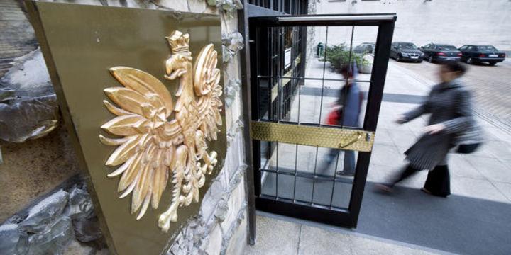 Polonya Merkez Bankası faiz değiştirmedi