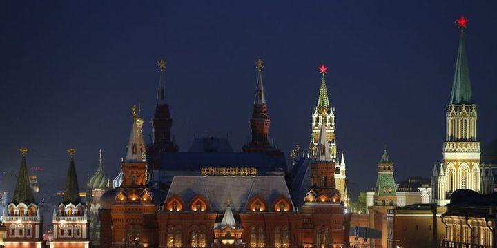 Rus ekonomisi 3. çeyrekte yüzde 0,4 daraldı