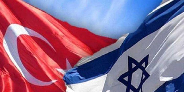 İsrail Ankara