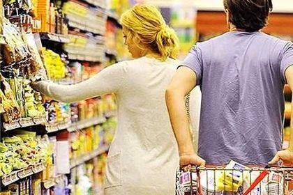 Bloomberg HT Tüketici Güven Ön Endeksi Kasım'da...