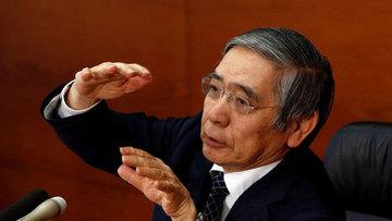 Japonya MB ilk sabit faizli sınırsız tahvil alımını duyurdu