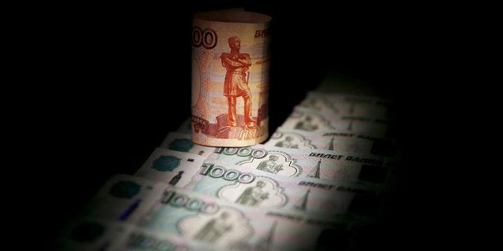 Citi kısa TL/ruble işlemini kapattı