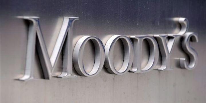 """Moodys Yunan bankacılık sisteminin görünümünü """"durağana"""" yükseltti"""