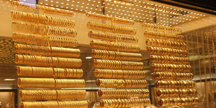 Kapalıçarşı'da altın fiyatları - 23 Kasım