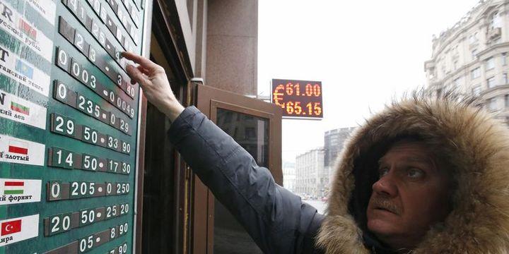 Gelişen piyasa paraları ABD tahvil faizlerindeki yükseliş ile rekor düşük seviyelere geriledi