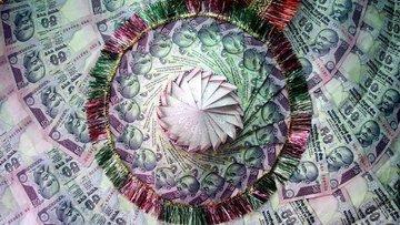Ekonomik veri programı - 25 Kasım