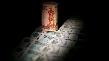 Denizbank/Ateş: Tarım ve turizmde ruble ile neler yapılab...