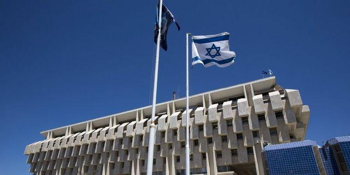 İsrail MB faizi değiştirmedi