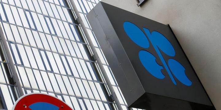 """Petrol yatırımcıları """"OPEC"""" konusunda iyimser"""