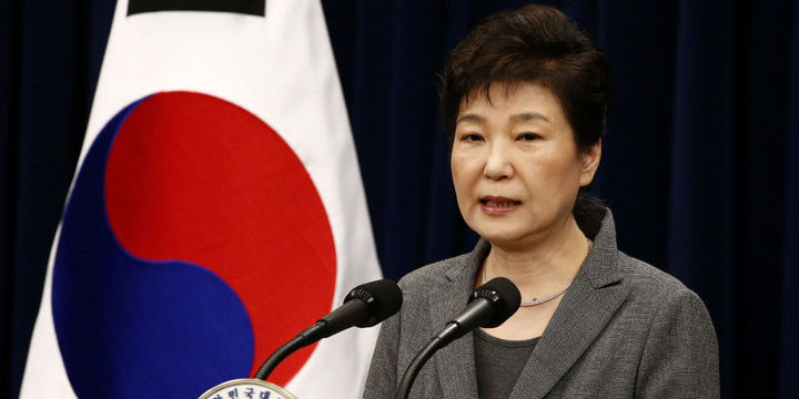 G. Kore Devlet Başkanı