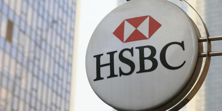 HSBC Türkiye otomobil pazarında 2017'de daralma bekliyor