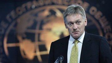 Kremlin/Peskov: Ankara'dan bir açıklama bekliyoruz