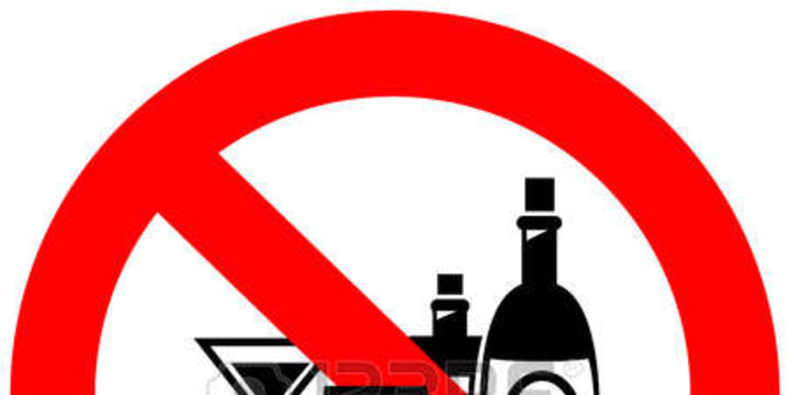 """""""ÖTV artışı alkollü içkileri yüzde 3 – 4, tütün ürünlerini yüzde 5 – 6 etkileyecek"""""""