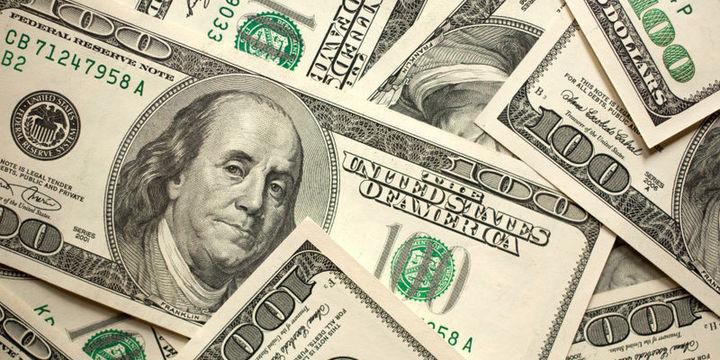Finans dışı net döviz pozisyonu Eylül